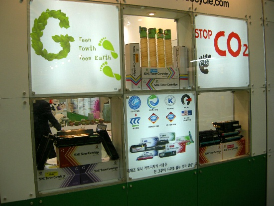 Low Carbon Green Growth Expo 2012 - 03