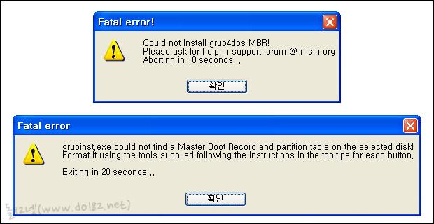 USB 포맷 관련 에러-돌82넷