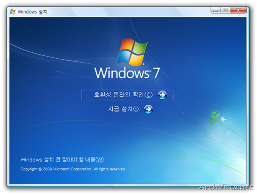 win7_7100_korean_1