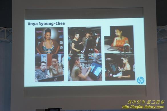 Anya Ayoung-Chee