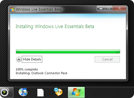 live_essentials_wave4_beta2_06