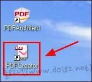 PDFCreator 단축아이콘