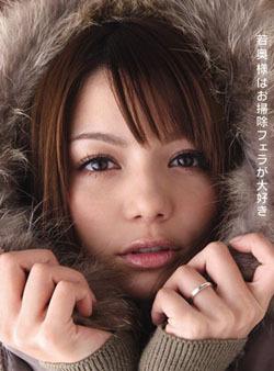 Tina Yuzuki (Rio) - 163B0E2F4D0644940DEA1C