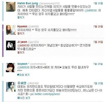 티아라 화영 왕따 사건