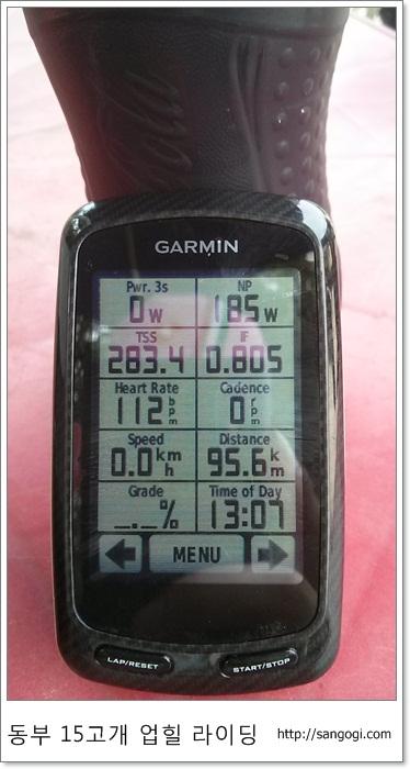2번째 휴식, 95.6km