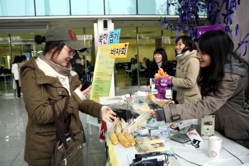 서울여대 캠페인 모금현황