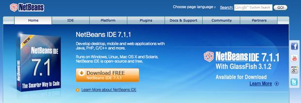 넷빈즈 IDE 7.1(NetBeans IDE 7.1) 특징 및 다운로드