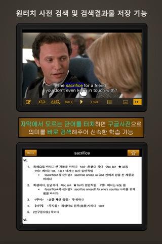 아이폰 영화 영어 불어 중국어 일본어  학습 반복 VideoLinguaLab 비디오링구아랩