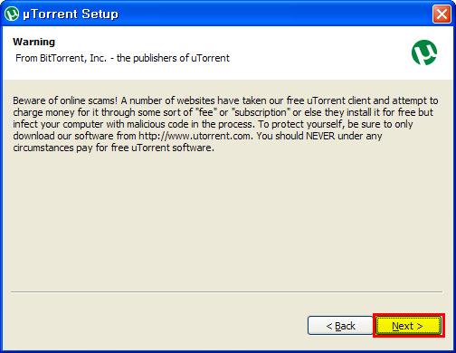유토렌트(utorrent/µTorrent) 불법프로그램 조심
