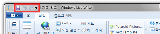 window_live_writer_2011_41_2