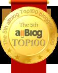 allblog_top100_emblem