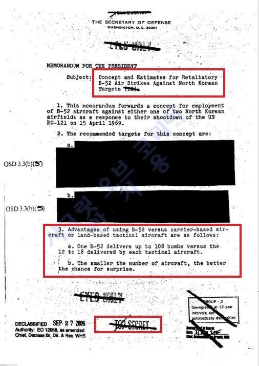 미,EC121격추되자 B52폭격기동원 단번에 북한 공군기지 초토화 검토 - 미국방부 비밀문서