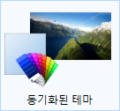 Win8_RP_review_222