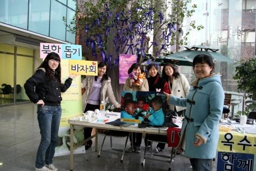 서울여대 캠페인 부스