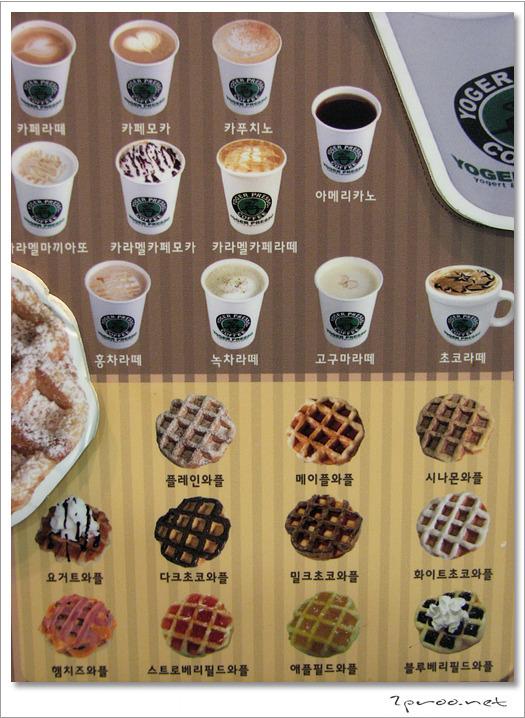요거프레소 커피와 와플 메뉴