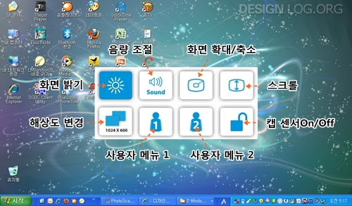 UMID mbook bz, 아이폰과 블루투스로 통하다.