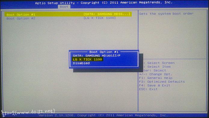 ami 바이오스 - 하드디스크 우선순위 USB메모리 설정