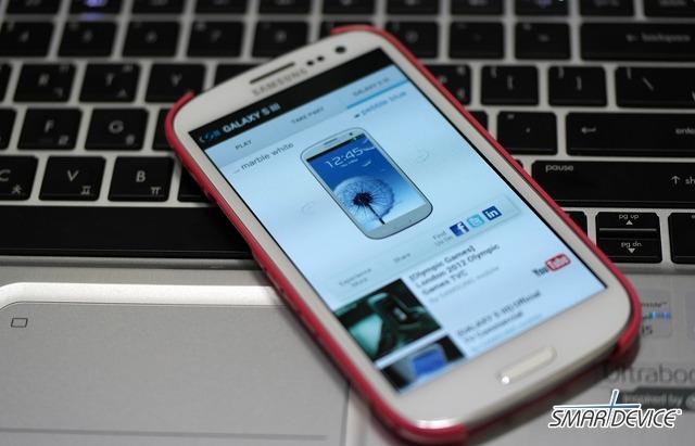 Samsung : Take Part 2012