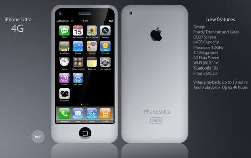 아이폰 4G 출시
