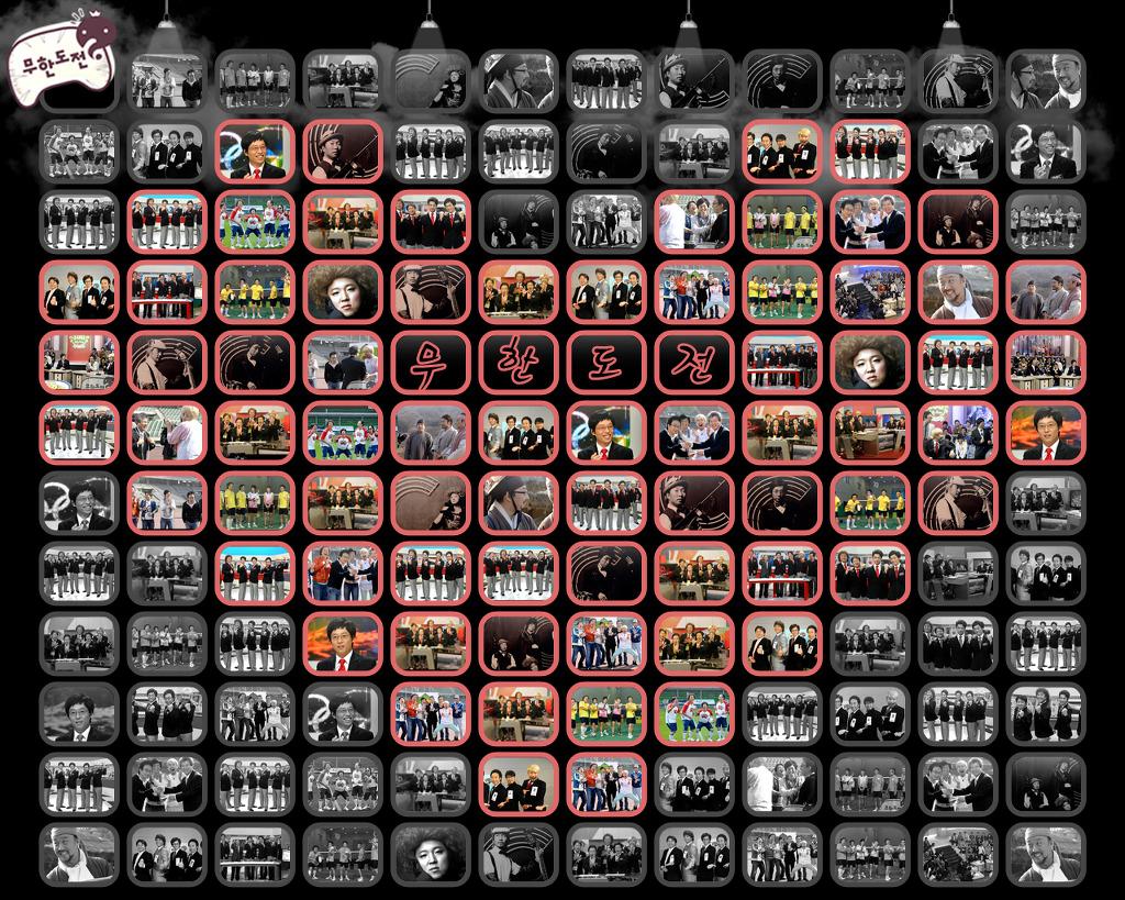 노홍철, 노홍철 바탕화면, 무한도전, 무한도전 고화질, 무한도전 고화질 바탕화면, 무한도전 고화질 배경화면, 무한도전 공식 바탕화면, 무한도전 바탕, 무한도전 바탕화면, 무한도전 배경화면, 무한도전 사진, 무한도전 이미지, 무한도전 캐리커처 바탕화면, 무한도전 캐리커쳐, 무한도전 캐릭터, 무한도전 캐릭터 바탕화면, 무한도전 캐릭터 이미지, 무한도전바탕화면, 바탕화면, 박명수, 연예인 바탕화면, 유재석, 정준하, 정형돈, 하하, 무도 바탕화면, 무도 이미지, 유재석 바탕화면