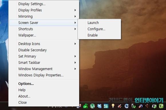 윈도우7 듀얼모니터 바탕화면 설정과 듀얼모니터 작업표시줄 사용 가능한 울트라몬(UltraMon)