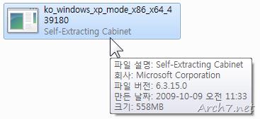시스템을 다시 시작하고 나면, 이번에는 Windows XP Mode를 설치합니다. 파일의 이름은 ko_windows_xp_mode_x86_x64_439180.exe이고, 크기는 558MB입니다.