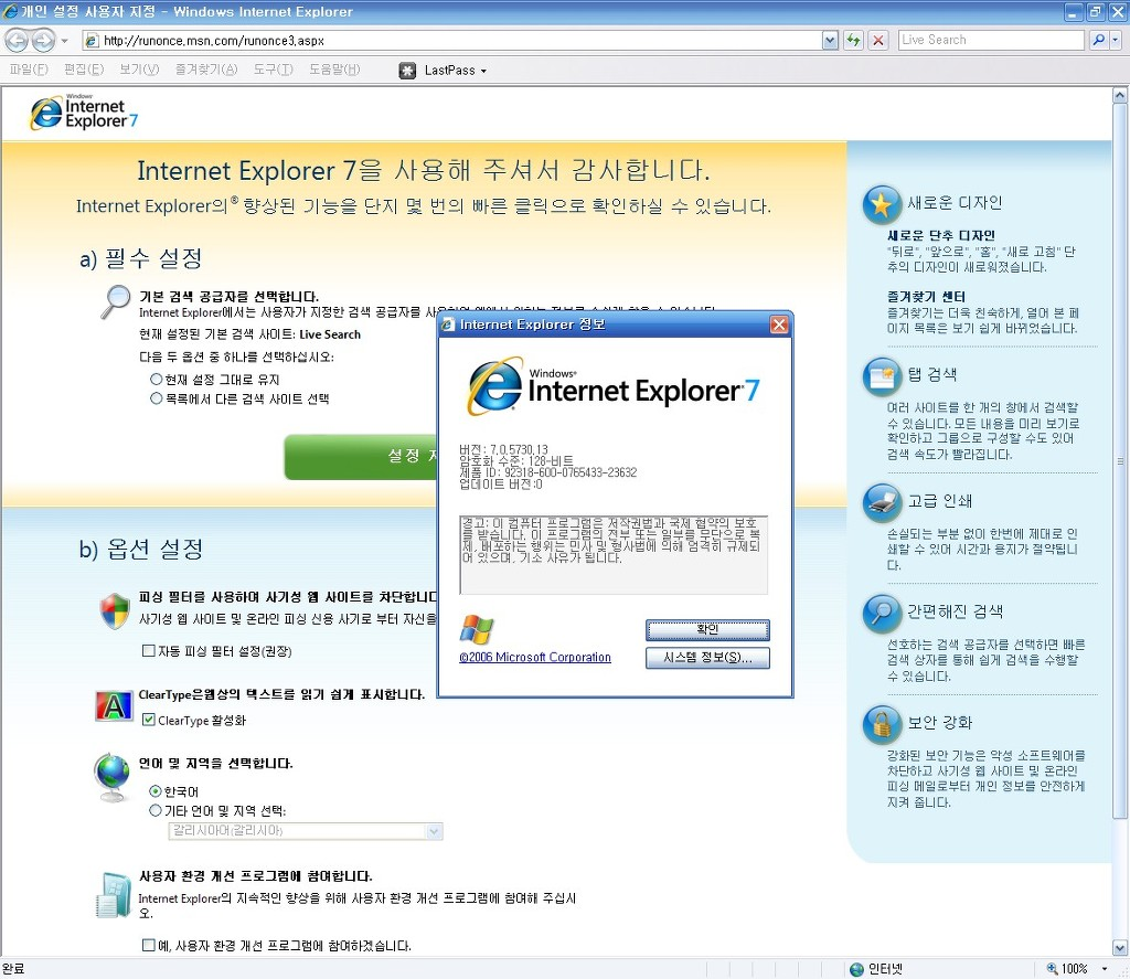 télécharger ccleaner windows, ccleaner windows, ccleaner windows télécharger gratuit