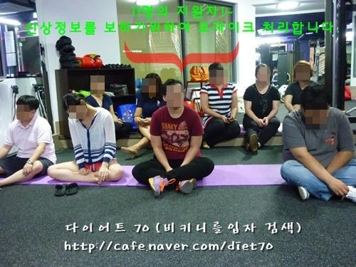 70Days(70일간의 다이어트 프로젝트)