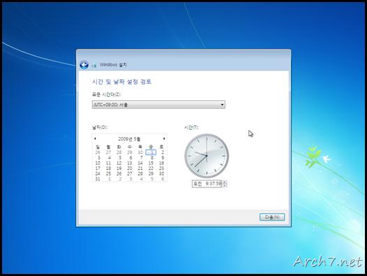 win7_7100_korean_60