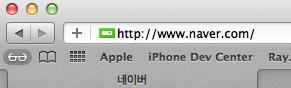 맥(Mac) 사파리 읽기 목록 보기
