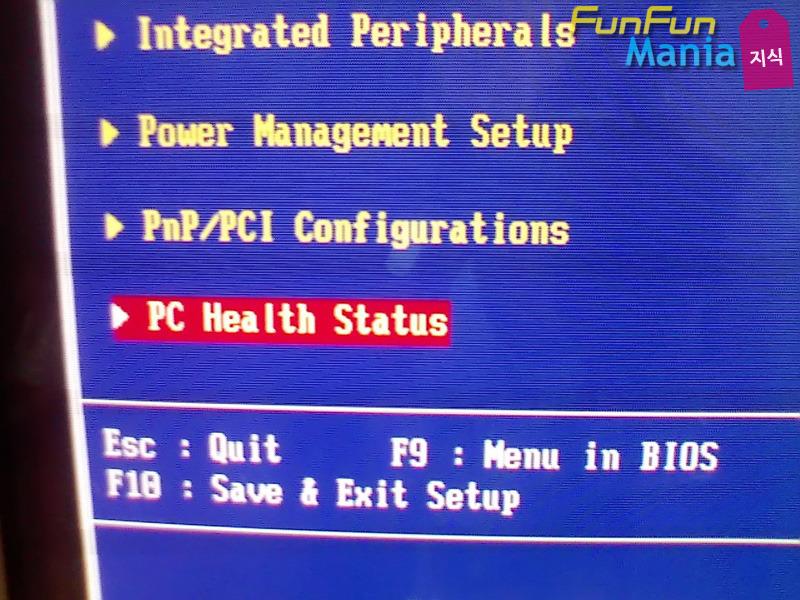 PC Health Status를 선택