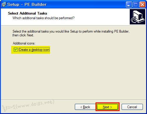 pe builder 설치과정 단축아이콘