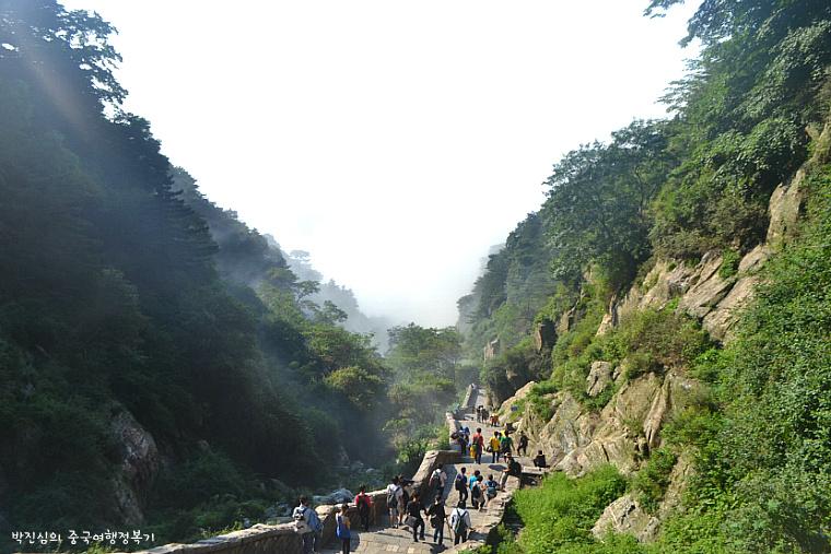 중국태산 여행