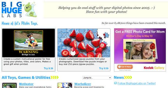 사진합성, 사진합성 사이트, 합성, 사진, 사진합성 효과, 사진효과, 재미있는 사진합성 사이트