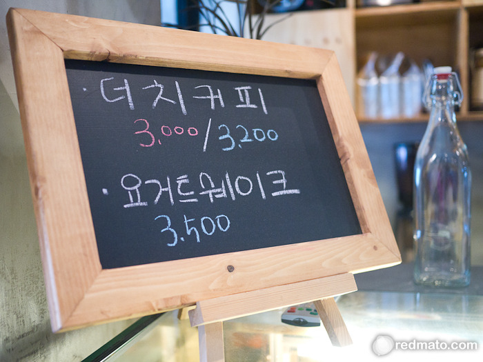 [삼성동 커피점] '커피매니아'에서 즐기는 1,500원 아메리카노!