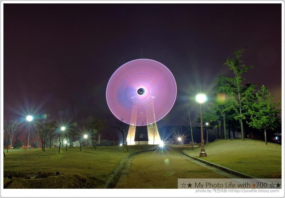 동락공원 풍차