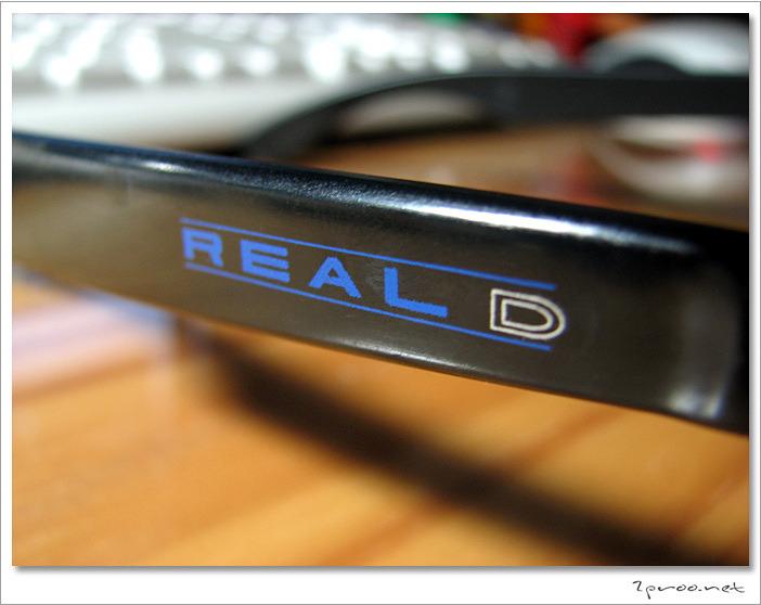 아바타 3D 안경, 디지털 3D 입체안경
