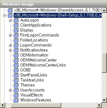 윈도 창에서 선택한 구성 요소