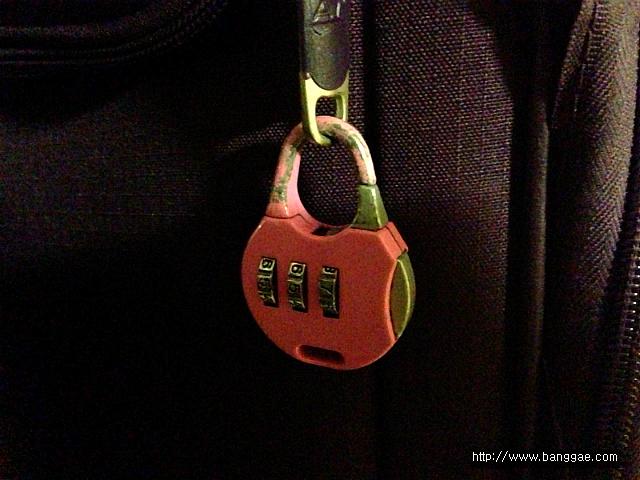 숫자키 자물쇠