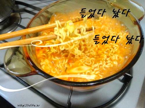 라면 맛있게 끓이는법