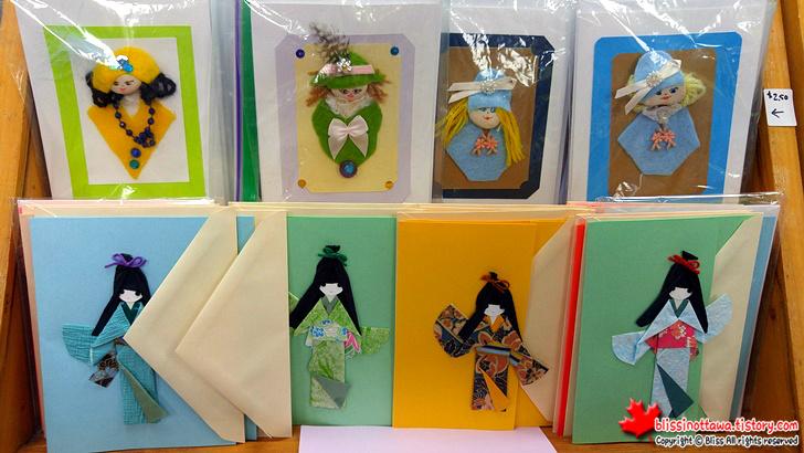 캐나다 일본 벼룩시장 플리마켓 기모노 여성 카드
