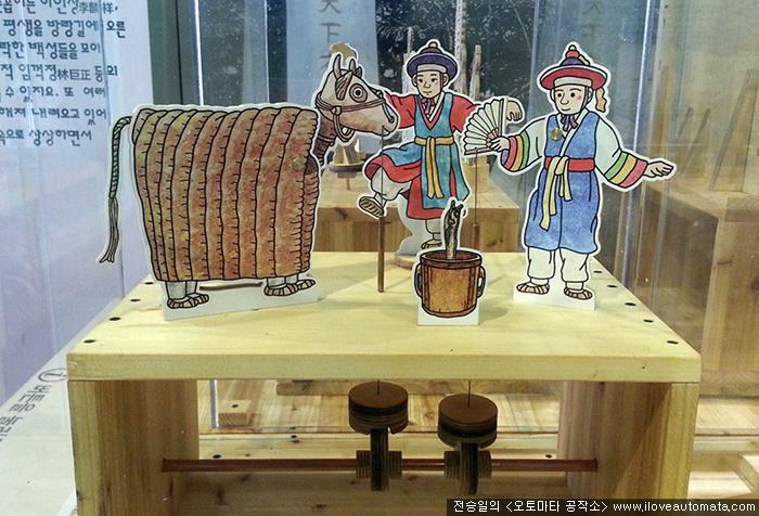 전승일 <회암사지박물관> 전시장 오토마타 사진