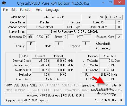crystalcpuid 가상화지원 VT