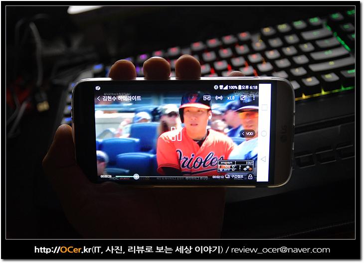 lgu+, lg유플러스, MLB 중계, UFC 중계, 꿀팁 마음껏팩, 스마트폰, 모바일, IT, 리뷰, 이슈, 비디오포털, 실시간TV