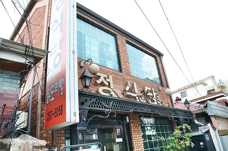 대전 대흥동 맛집, 대전 정식당, 대전 닭볶음탕, 대전 닭도리탕, 대전 맛집, 닭볶음탕 맛집, 대전 중구 맛집 추천, 대전 추천 맛집