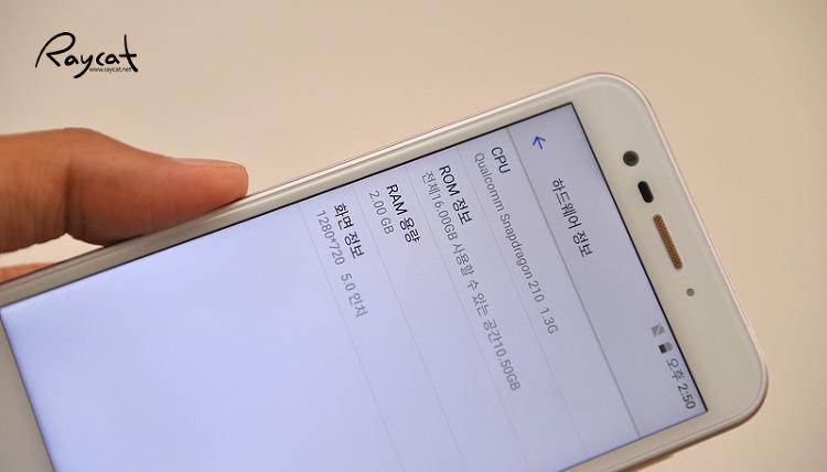 라인프렌즈폰 하드웨어 정보