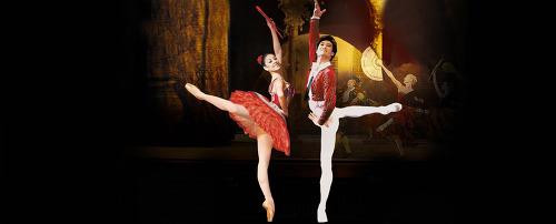 제 3회 러시아 크렘린 국제 발레 페스티벌