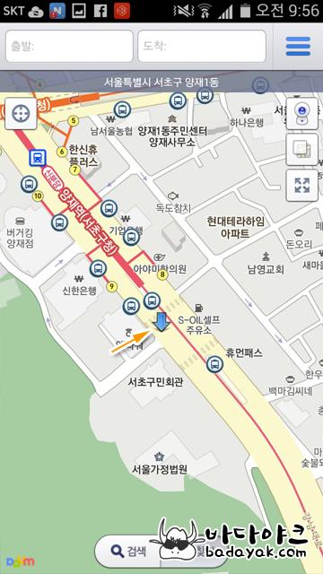 SKT 지하철 프리 요금제