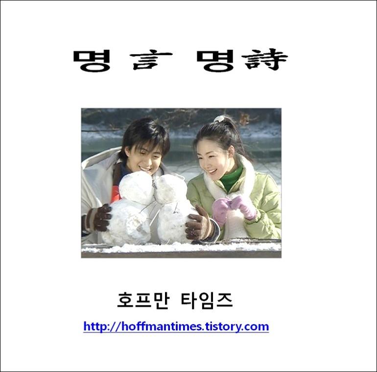 겨울바다-김남조 (명시감상)