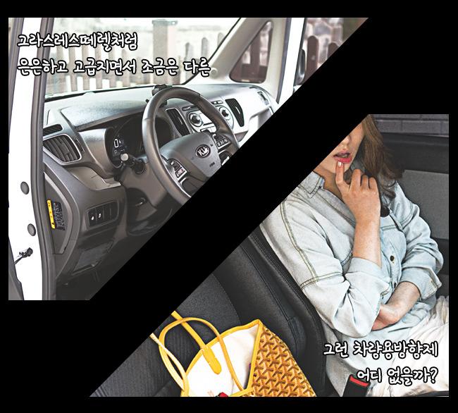 고급진 차량용방향제 그라스디퓨저가 필요한 순간